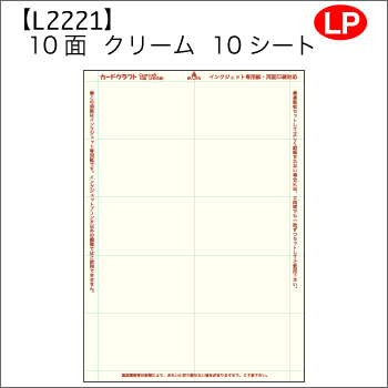 L2221
