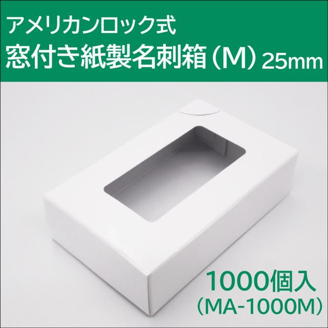 MA-1000M