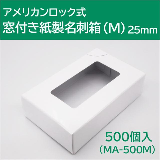MA-500M