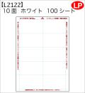 カードクラフト L2122.jpg