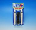 電池替え不要!【創価学会仏壇用】八葉LED電気ローソク122型