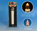 八葉LED電子ローソク大☆クリア(透明)タイプ