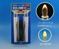 LED電気ローソク170型☆クリア(透明)タイプ【日本製】