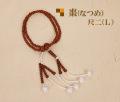 木製念珠(数珠)棗(なつめ)尺二/12寸男性用(L)