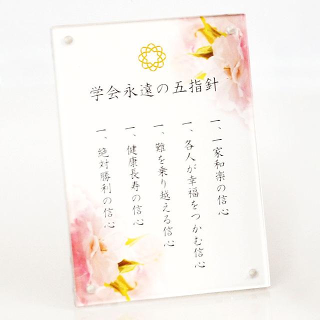 shishin-akuriru
