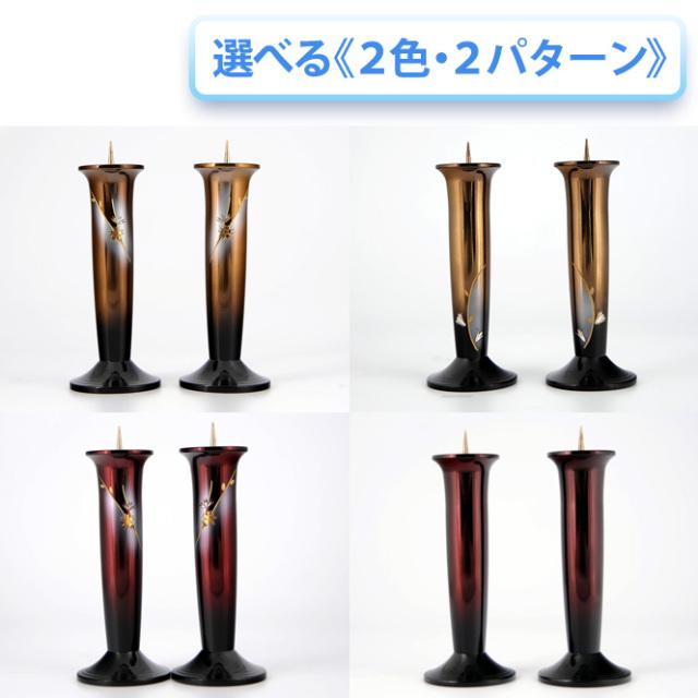 銅器幸型ローソク立て 4.5寸
