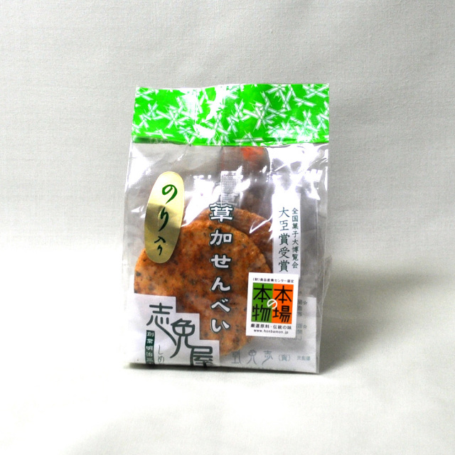 草加煎餅(青のり)