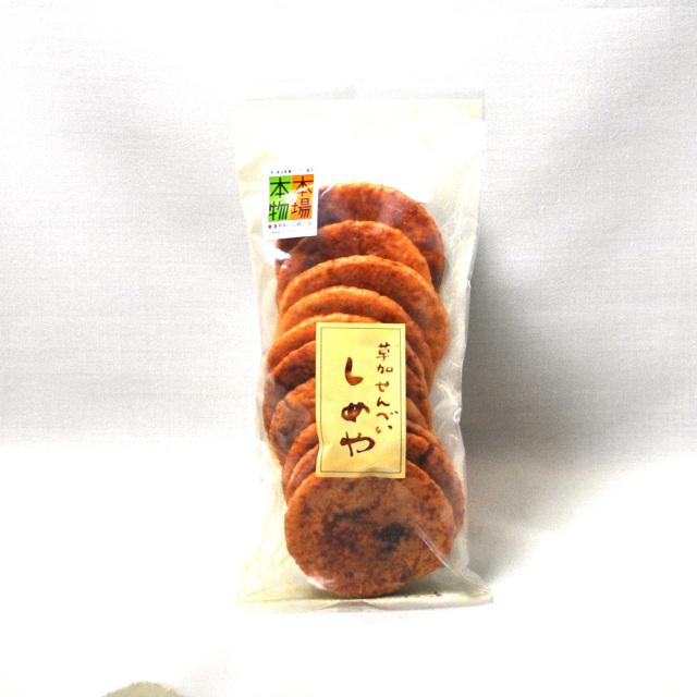 草加煎餅(しょうゆ)
