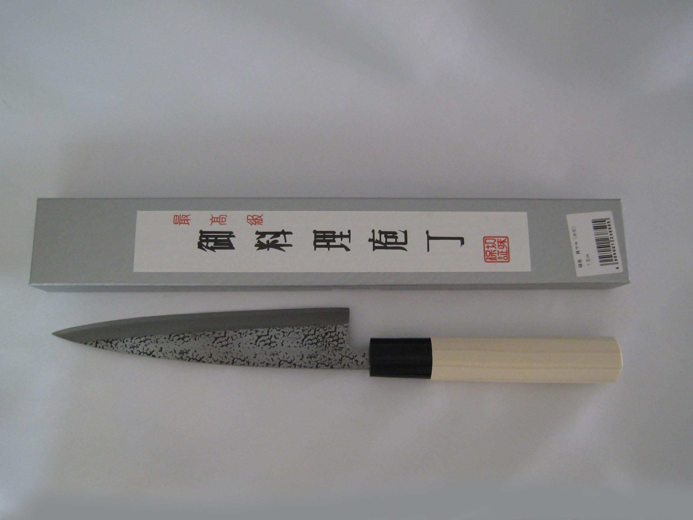 槌目 貝サキ(片刃) 15cm
