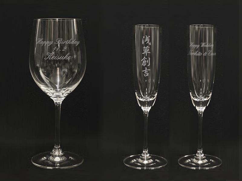 脚つきグラス(ワイングラス/シャンパングラスなど)  側面名入れ