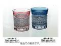 カガミ T542-1441CCB ロックグラス・青