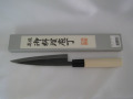 黒打 貝サキ(片刃) 15cm