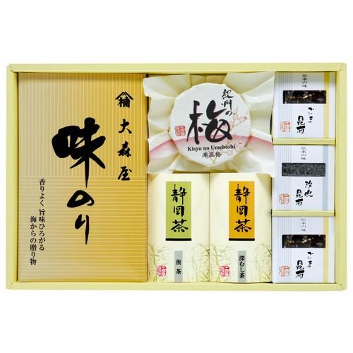 【送料無料】香味彩々(W24-03)