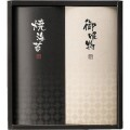 【 初盆 新盆用 返品可 】 永井 焼海苔と松茸吸物 ( 221650-11 )