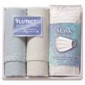 【送料無料】フルテクト  抗ウイルス加工フェイスタオル2P・国産マスク6枚(W34-03)