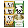 【送料無料】 フリーズドライ たまごスープ&スープ春雨ギフト