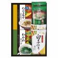 【 初盆 新盆用 返品可 】 食卓詰合せ ( H60307 )