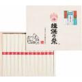 【 初盆 新盆用 返品可 】 揖保乃糸 上級品 ( H60377 )