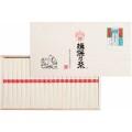 【 初盆 新盆用 返品可 】 揖保乃糸 上級品 ( H60568 )