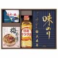 【 初盆 新盆用 返品可 】 調味料ギフトセット ( H60625 )