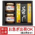 【20%OFF】バラエティ 京和風バラエティギフト(HKO-15E)
