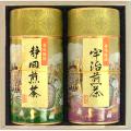 静岡煎茶+宇治煎茶