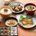 【送料無料】三陸産煮魚&おみそ汁・梅干しセット(W20-03)