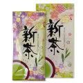 【20%OFF】鹿児島新茶(SK-10-cha)