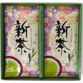 鹿児島新茶 詰合せ(SK-20-cha)