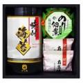 【送料無料】やま磯味付海苔&食卓セット(W30-01)