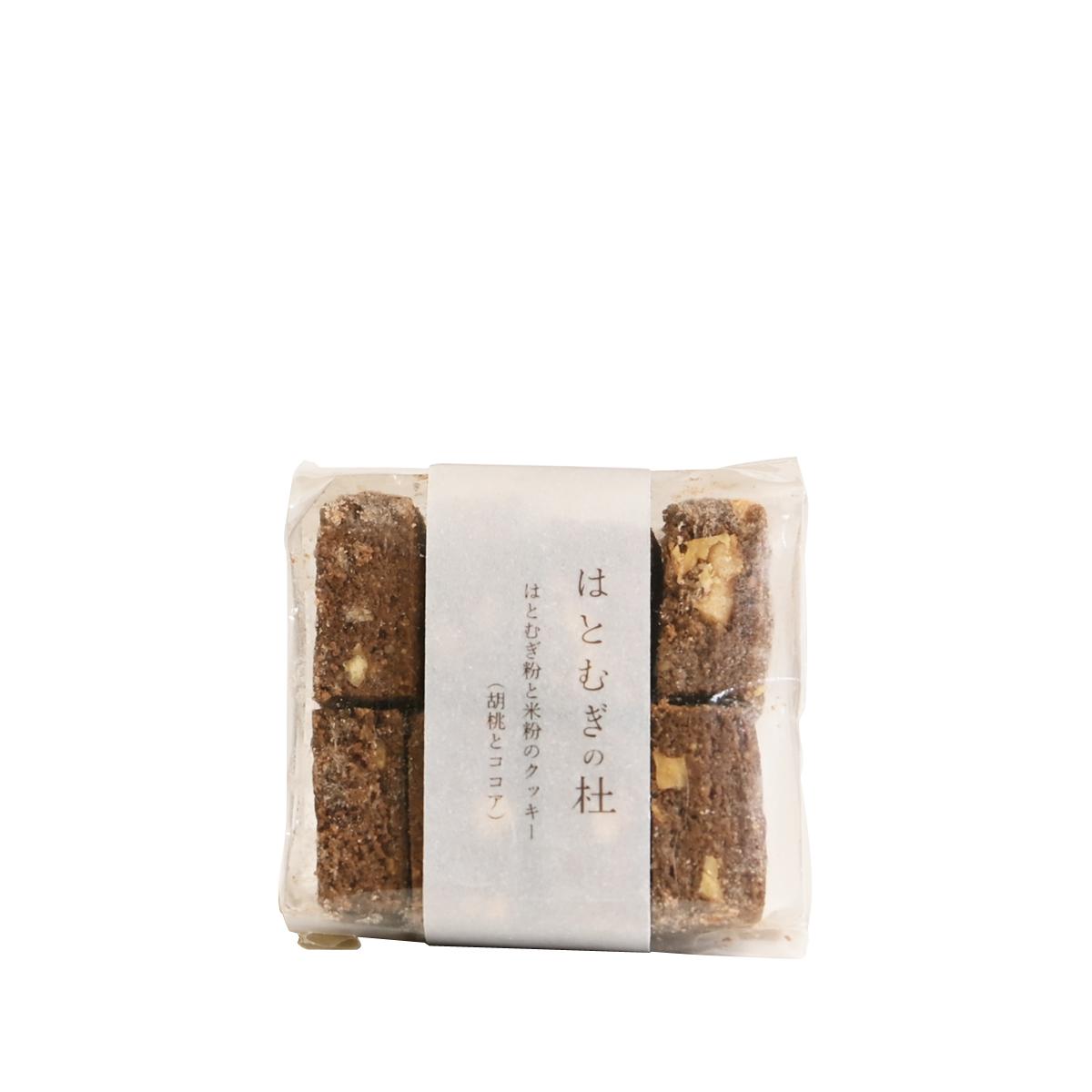はとむぎの杜 はとむぎ粉と米粉のクッキー