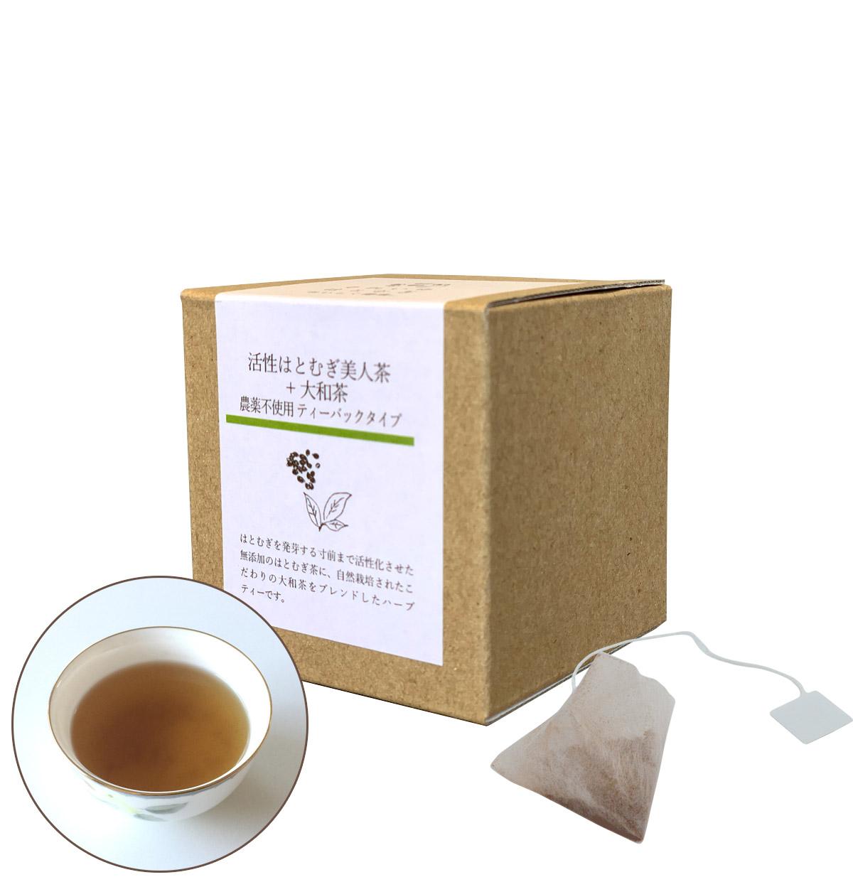 【ミニティー】活性はとむぎ美人茶+大和茶 農薬不使用ティーバックタイプ