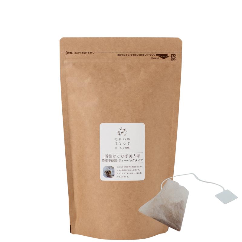 活性はとむぎ美人茶 農薬不使用 ティーバックタイプ