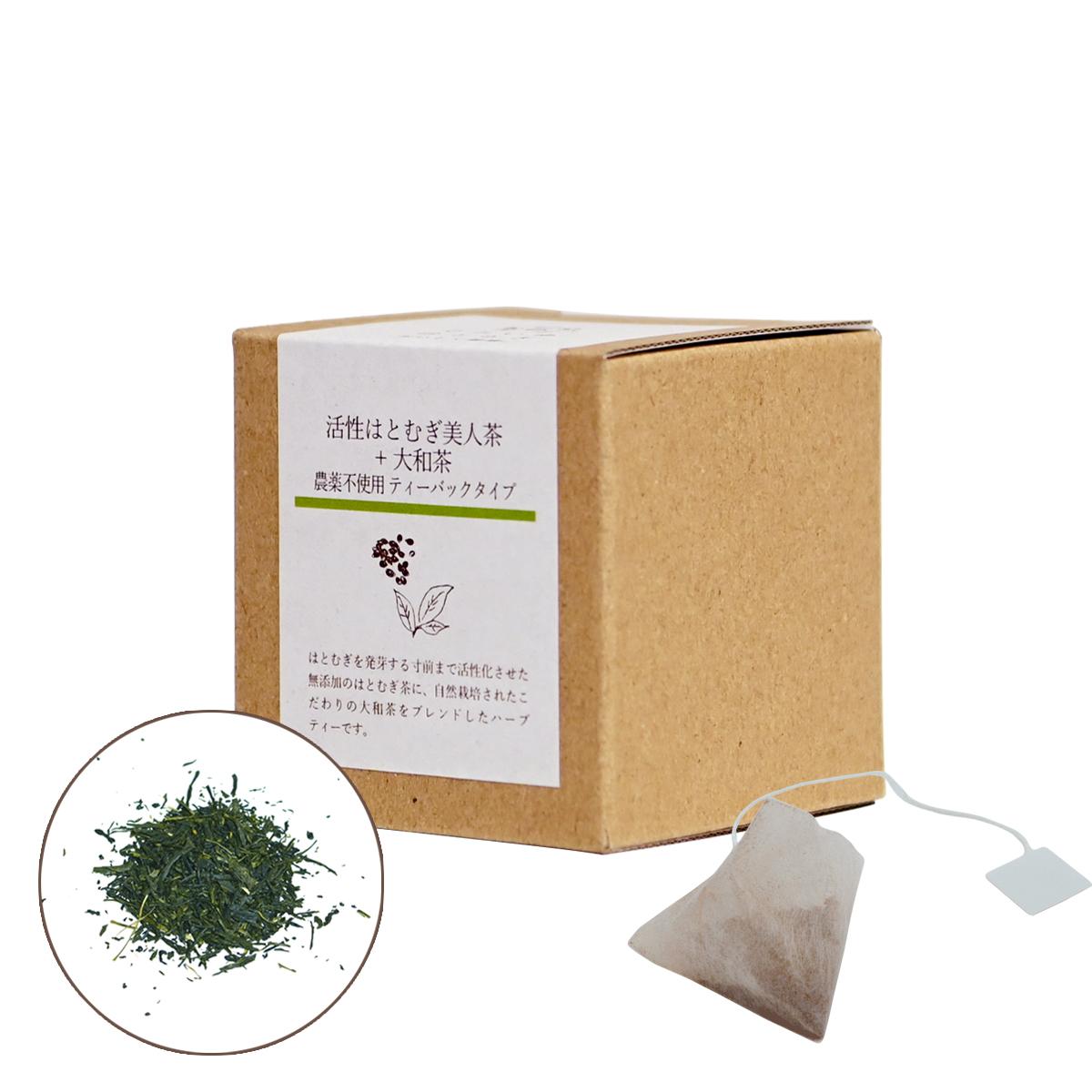 【5袋タイプ】活性はとむぎ美人茶+大和茶 農薬不使用ティーバックタイプ