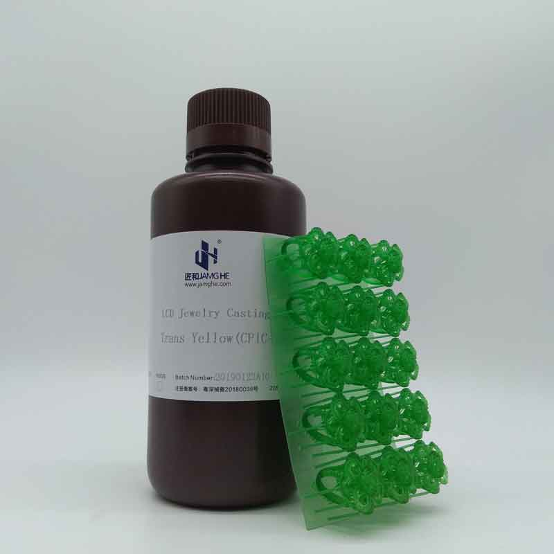 JAMG HE/ジャンホ 光造形 3Dプリンター(Anycubic Photon/Wanhao D7/Sparkmaker/LD001用) UV ジュエリーキャスタブルレジン(グリーン) 500g