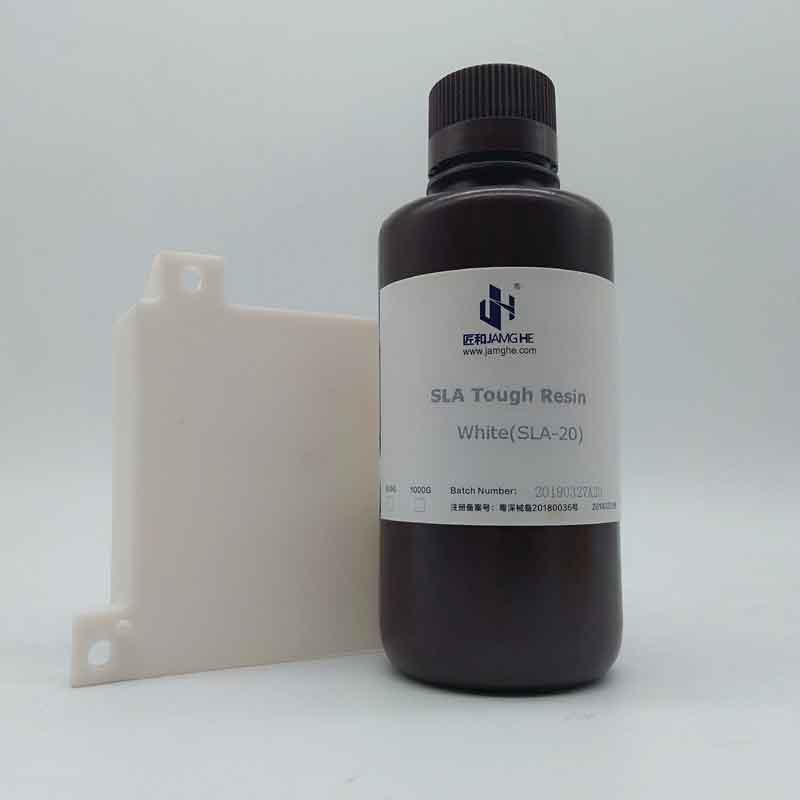 JAMG HE/ジャンホ レーザーSLA光造形 3Dプリンター(Form2/Form1+用) タフレジンSLA-20(ホワイト) 1Kg