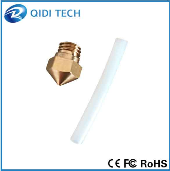 QIDI TECHNOLOGY/チーディーテクノロジー 3Dプリンター 新モデル:X pro用交換ノズル0.4mm