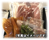 チェザリの前菜セット(1~2名様用)