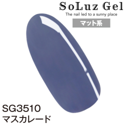 sg3510