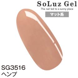 sg3516