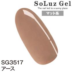 sg3517