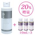 【夏のキャンペーン20%増量】 スキンロジカル アミノシーローション150mL [イオン導入用化粧水] (イオン導入美顔器をお持ちの方に)