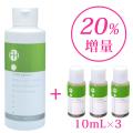 【夏のキャンペーン20%増量】 スキンロジカル FHローション 150ml [イオン導入用化粧水] (イオン導入美顔器をお持ちの方に)