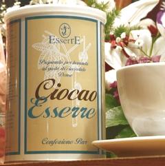 .イタリア製チョコレートドリンク『エッセーレ・チョカオ』