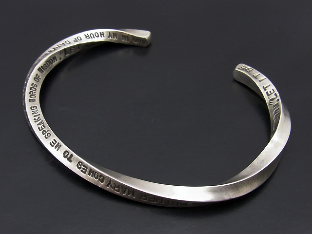 Hand Stamp Twisted Bangle