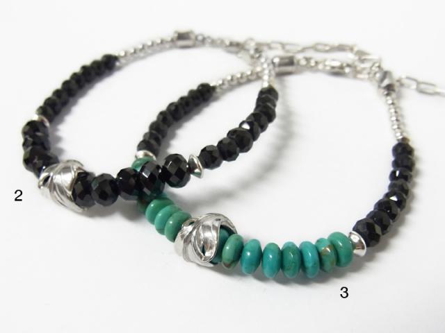 Soar Bracelet - Single
