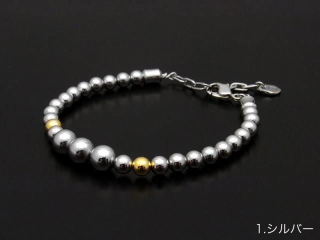 Row Sphere Bracelet