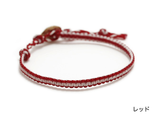 Wax Cord Bracelet w/Chipped Coin Button