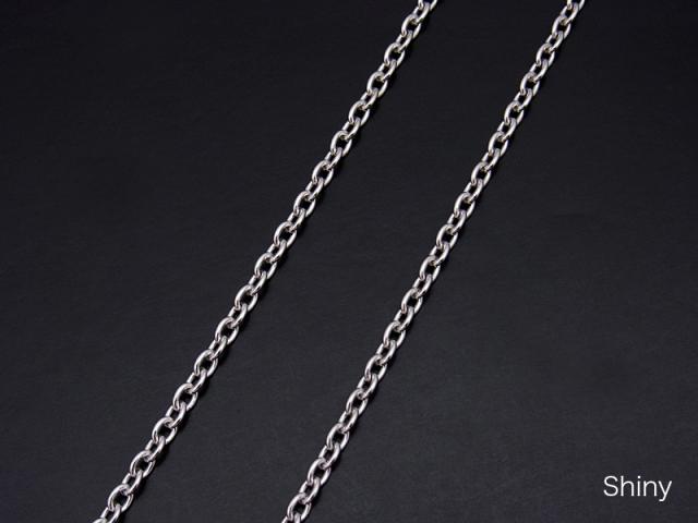 Silver Azuki Chain 2.7mm