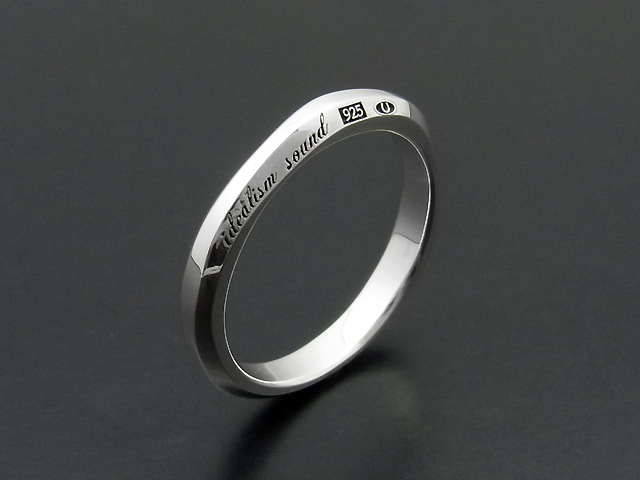 Silver Ring - M